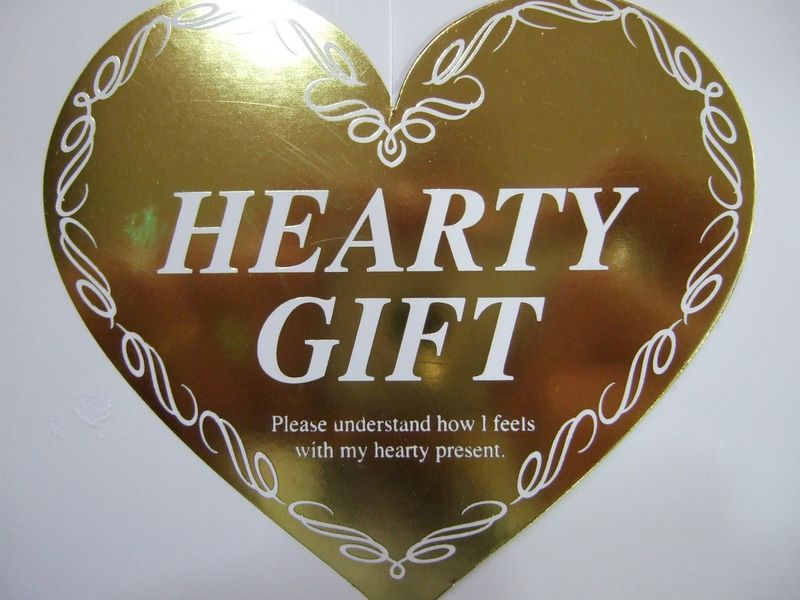 Hearty gift